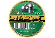 Пули пневматические Stalker 4.5 мм Field Target 0.68 грамм (250 шт.)