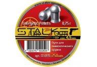 Пули пневматические Stalker 4.5 мм Energetic pellets 0.75 грамм  (250 шт.)