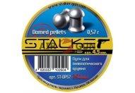 Пули пневматические Stalker Domed pellets 4.5 мм 0.57 грамма (250 шт.)