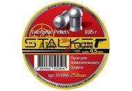 Пули пневматические Stalker 4.5 мм Energetic pellets 0.85 грамм (250 шт.)